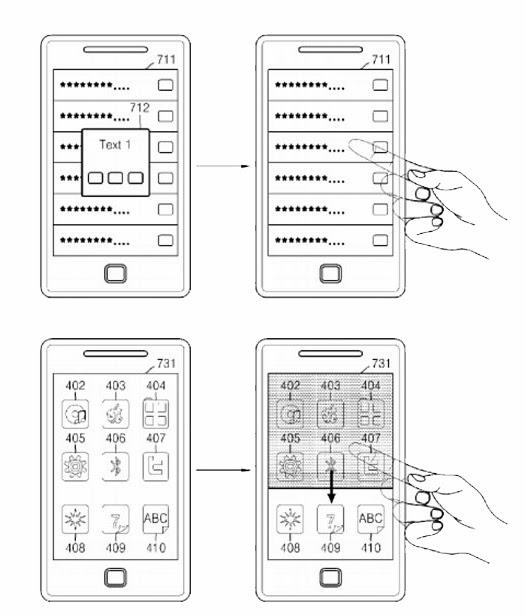 Здесь видно, как можно использовать заднюю часть телефона для получения дополнительной информации или опций без блокировки экрана