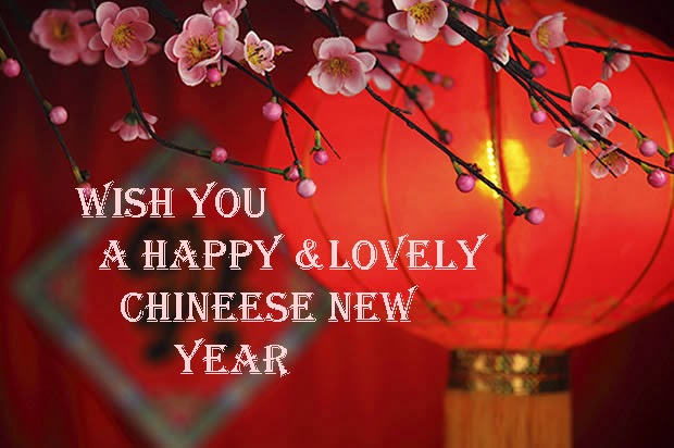 Happy new year cards 2016 happy chinese new year wishes happy chinese new year wishes m4hsunfo