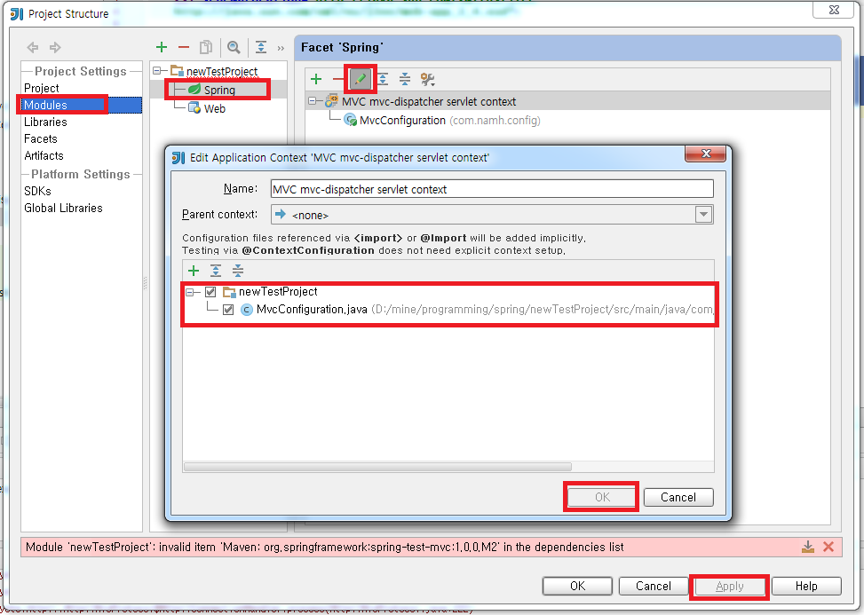Download excel file 2003 or 2007 with Spring MVC
