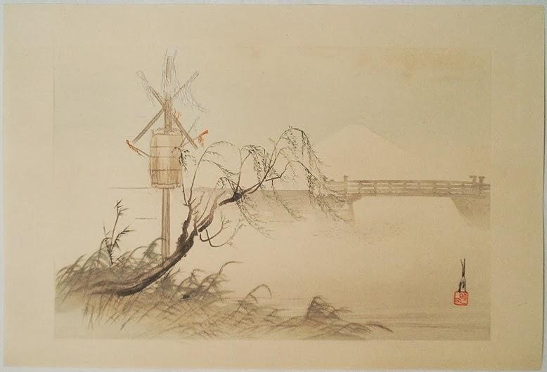 Con el deseo de tender puentes por medio del haiku en el Año Dual