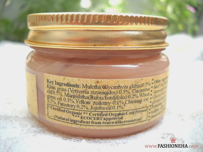 Just Herbs+Fair'e+Mulethi-Khus+Skin+Lightening+Gel+Review