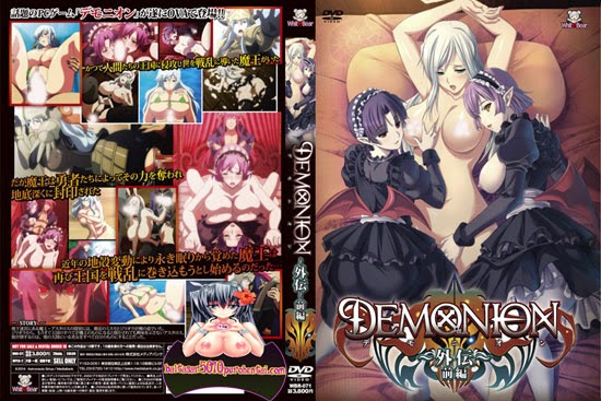 Demonion: Gaiden Vol.1 ===65Mb===