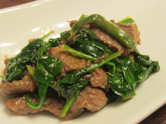 Stir Fry Lamb and Spinach