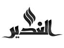 Alghadeer TV شاهد البث المباشر قناة الغدير العراقية