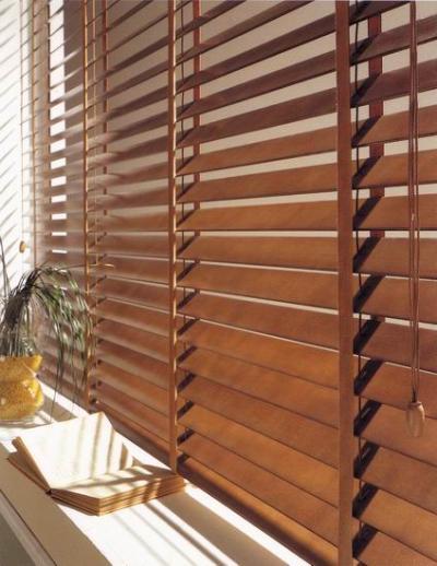 Cortinas modernas peru cortinas romanas cortinas - Persianas venecianas de madera ...