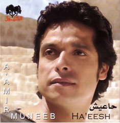 Amer Mounib-Ha3ish