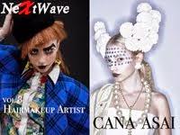 NextWave vol.8<br>浅井 可菜