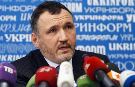 United trading system ukraine