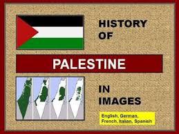 ضدّ الدّعايةِ الصّهيونيّة الملغومة.