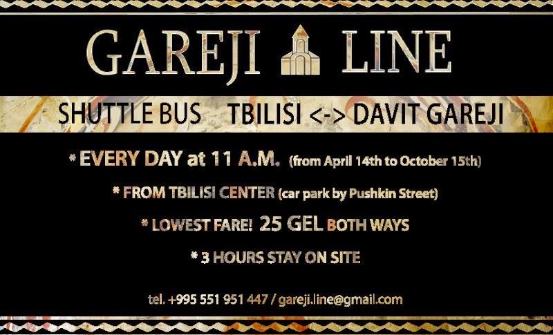 GAREJI LINE