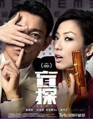 Phim Lưu Đức Hoa