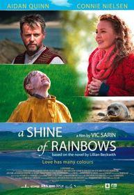 El Brillo Del Arco Iris – DVDRIP LATINO