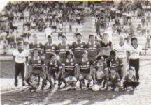Aurora Futebol Clube Profissional