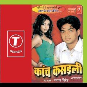 Free Download Bhojpuri Video Songs