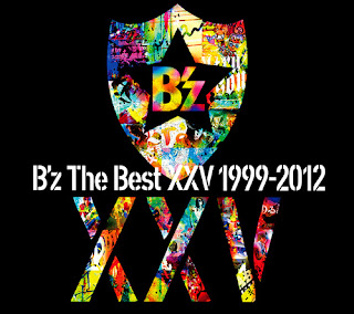 B'z - B'z The Best XXV 1999-2012