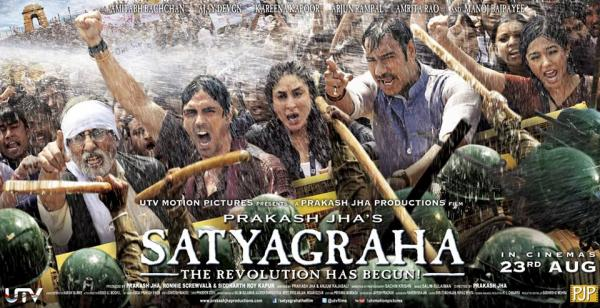 Satyagraha First Look Poster