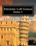 Patriotic Left Greece Issue 1