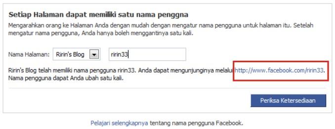 Cara Membuat Username Halaman / Fans Page Facebook