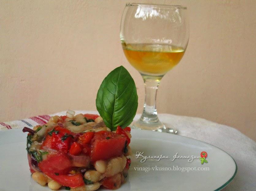 Бобена салата със зеленчуци