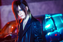 Fan Mail Official Uruha