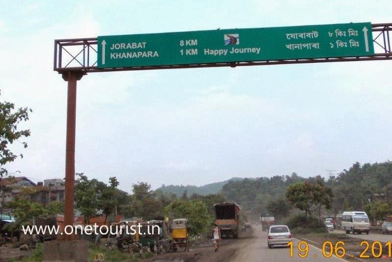 guwahti tourist places