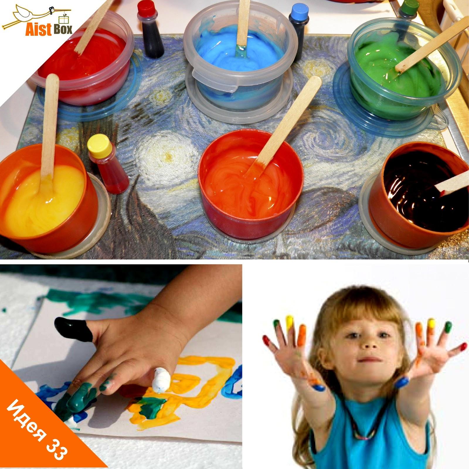 Пальчиковые краски для малышей до года своими руками 85