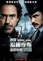 Sherlock Holmes: Juego de Sombras (Sherlock Holmes 2) (2011)