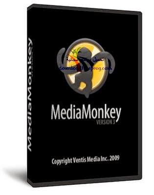 تحميل برنامج MediaMonkey 4.1.5.1715