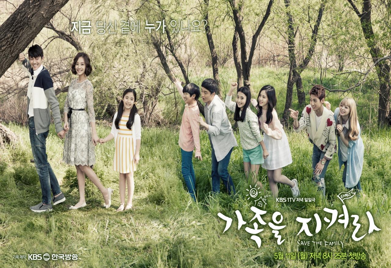 Save the Family Korean Drama Wiki
