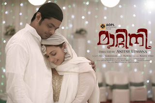 Matinee (2012) Malayalam Mp3 Songs Free Download