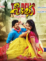 The Bells Telugu movie wallpapers-cover-photo