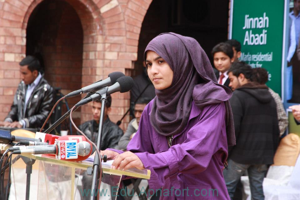 MCAT Pakistan 2013: Laptop Distribution at Kinnaird College for Women