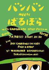 7/17 El chocolate after party