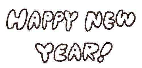 「Happy New Year!」年賀状に使えるイラスト文字 線画