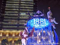 http://www.simpledreamer.com/2013/11/christmas-celestial-charm-at-1881.html