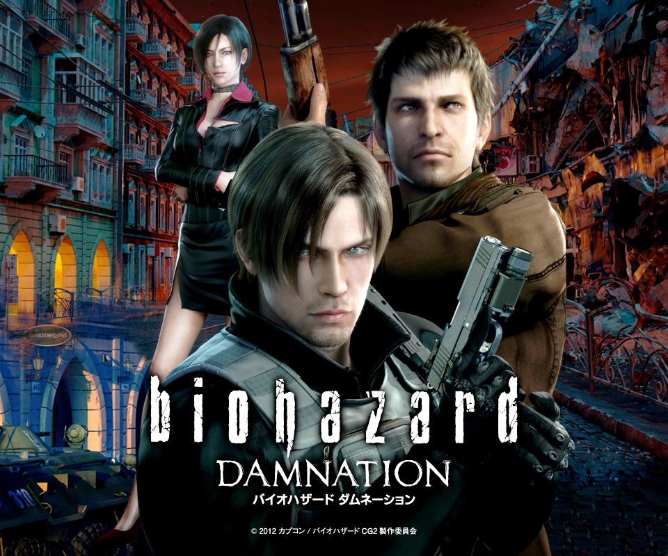http://3.bp.blogspot.com/-zPwyz3jQsOc/UFuptXe1dMI/AAAAAAAAB7E/c-9cqpAFT2s/s1600/Resident-Evil-Damnation-Movie-Wall-resident-evil-32067486-960-800.jpg