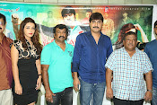 dee ante dee press meet-thumbnail-1