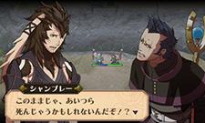 fire emblem awakening dlc screen 2 Japan   Fire Emblem: Awakening DLC Screenshots