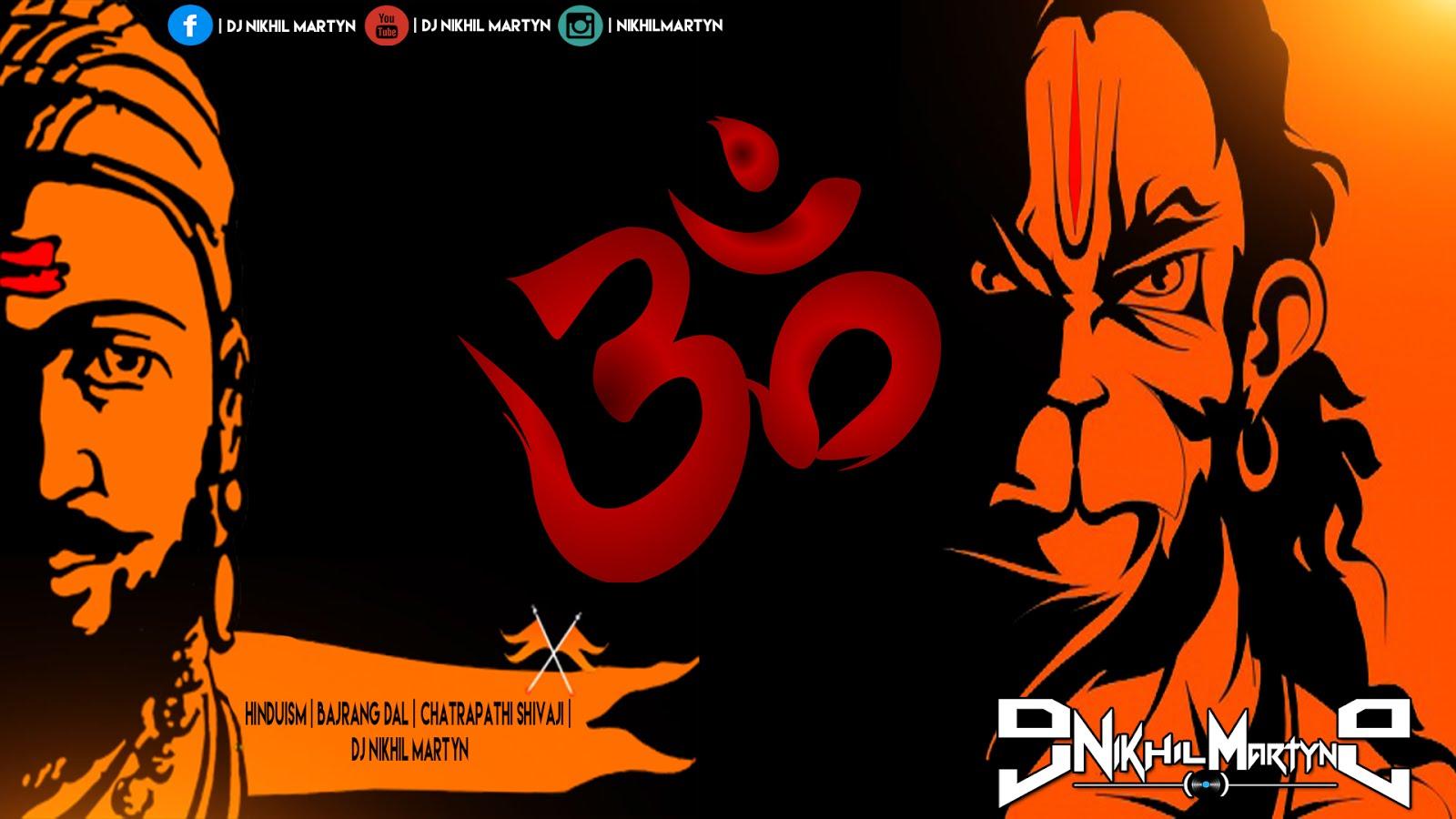Jai Sree Ram Hinduism Bajrang Dal Chatrapathi