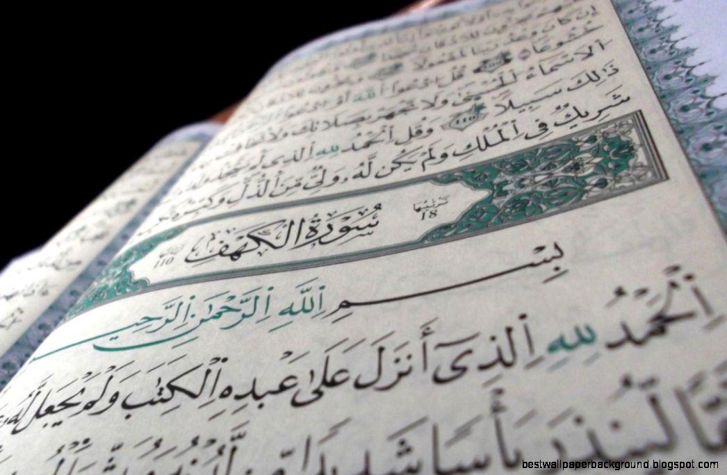 Quran Lover