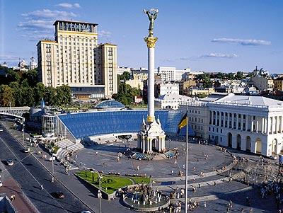 Holidays: Kiev, Ukraine