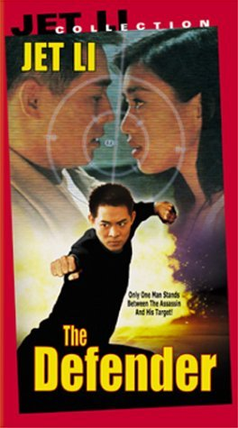 Movie The Defender (1994)