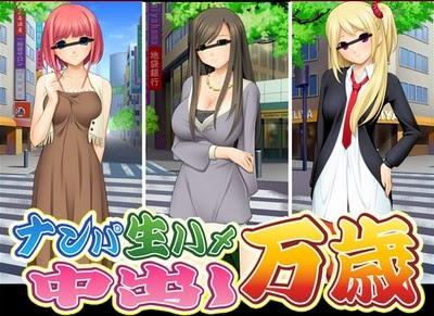 Harajuku dating paradise download english