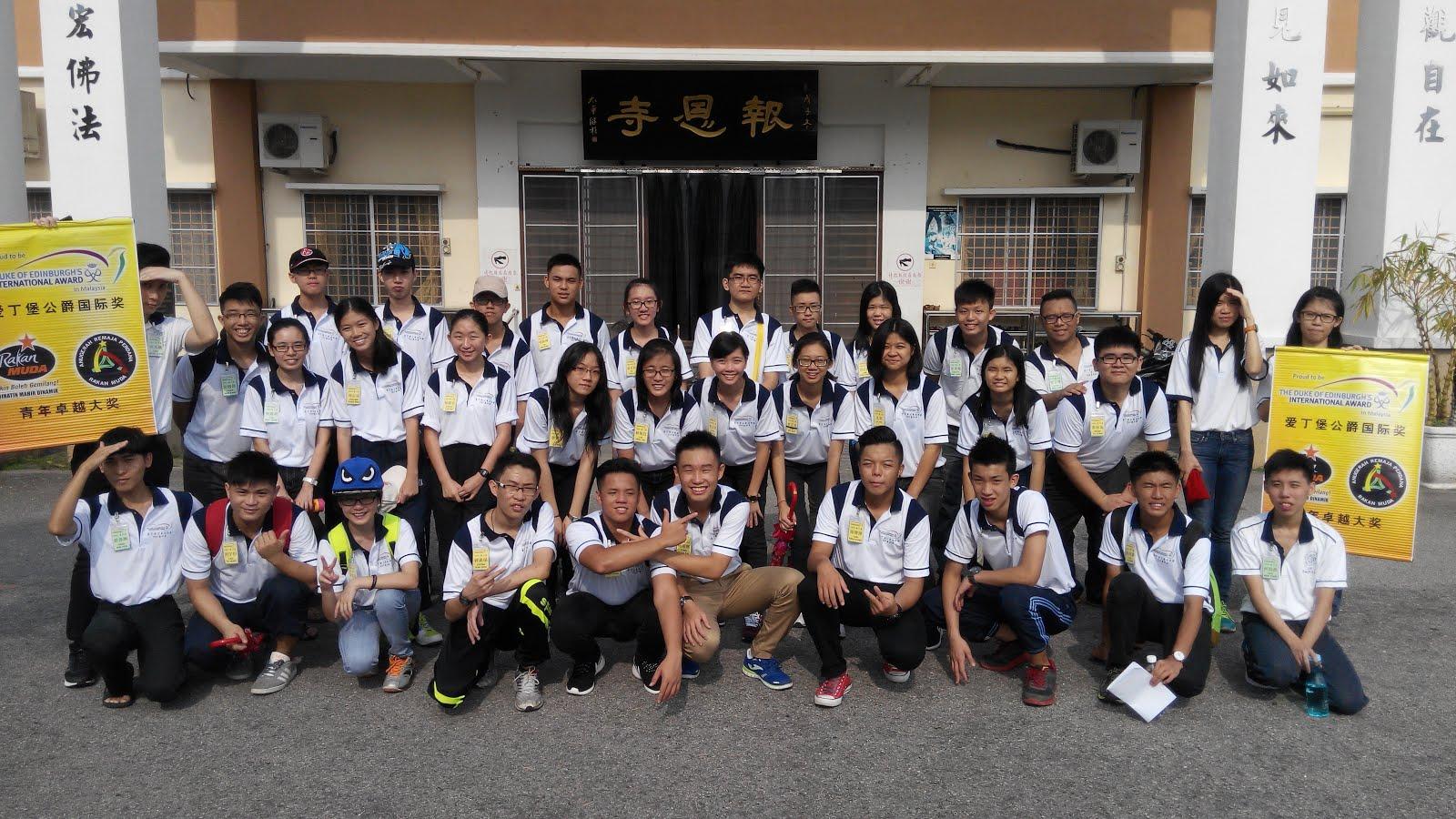 卓越青年社区服务-报恩寺2015