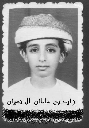 تقرير 24 أبرز المحطات التاريخية في حياة الشيخ زايد