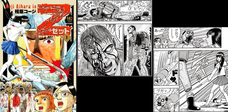 Z-Zetto manga