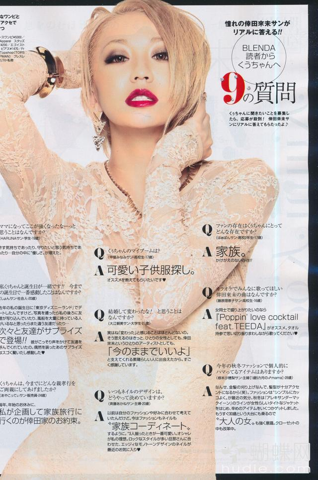 "Koda Kumi >> album ""Beach Mix"" - Página 3 Koda+Kumi+-+BLENDA+%5B2012.12+~03%5D"