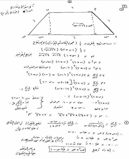امتحانات الثانويه من مصراوى222012 5