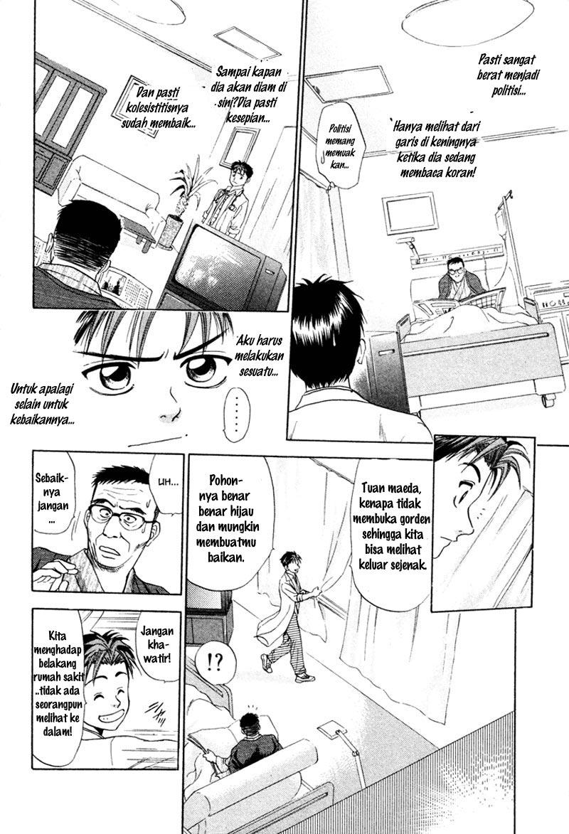 Komik godhand teru 012 13 Indonesia godhand teru 012 Terbaru 8|Baca Manga Komik Indonesia