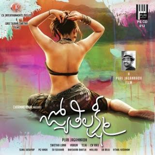 Jyothi-Lakshmi-songs-download
